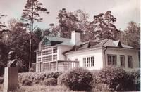 Антропоидник после войны, 1952 г.