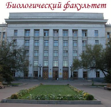 24 февраля в МГУ прозвучит